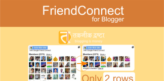 friendconnect only two rows