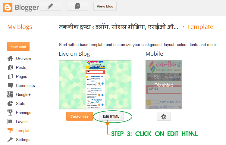 Blogger template Edit HTML option