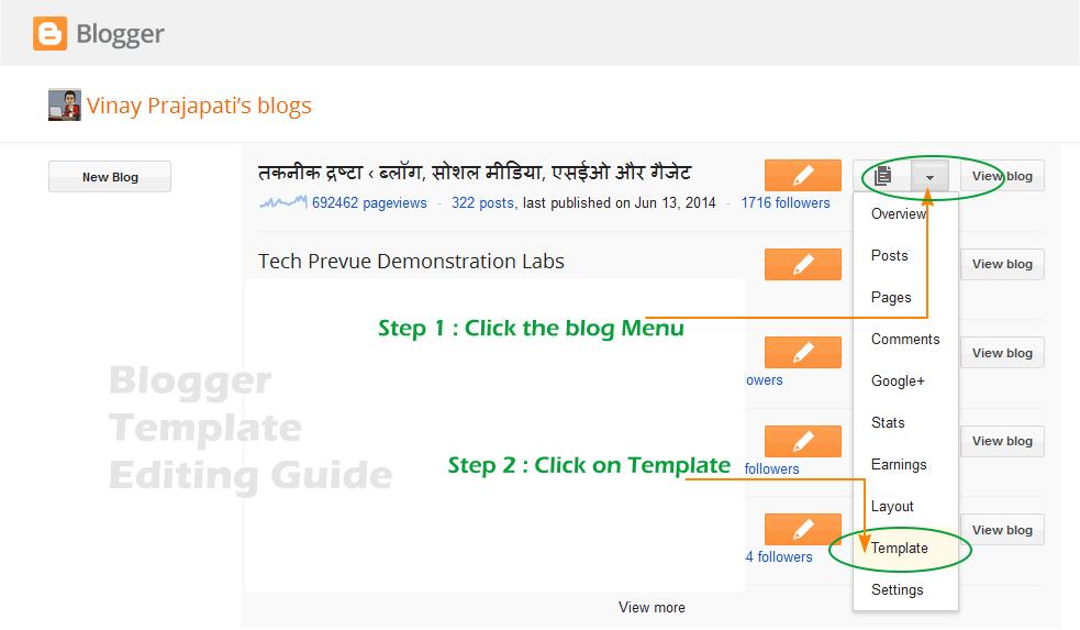 Edit Blogger template Step 1