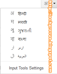 How to Enable Input Tools in Gmail to Type in Hindi and