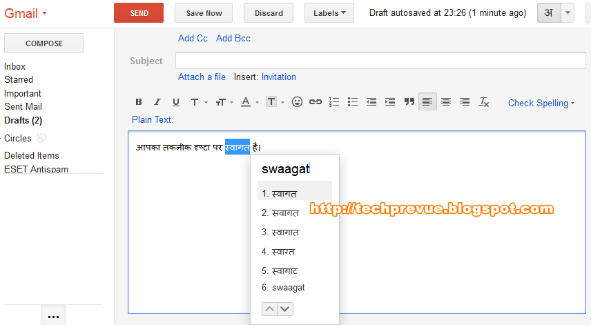 Google_IME_in_Gmail