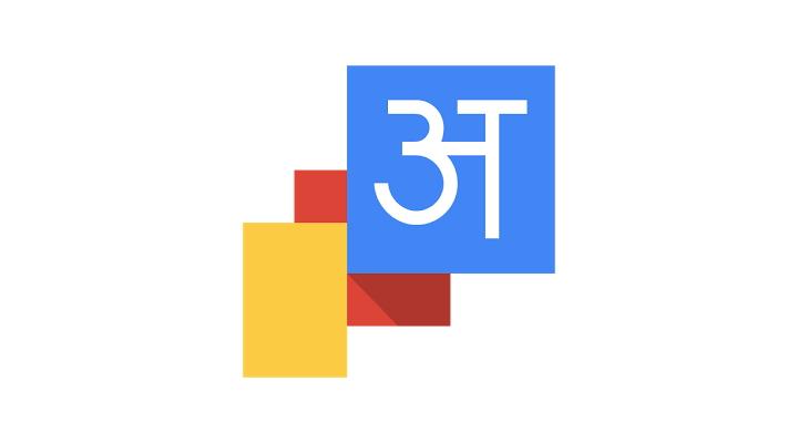 Hindi keyboards for Android, Hindi typing apps or Hindi keyboard app