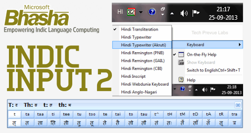hindi indic input 2 software free download