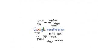 Transliteration for blogger comments