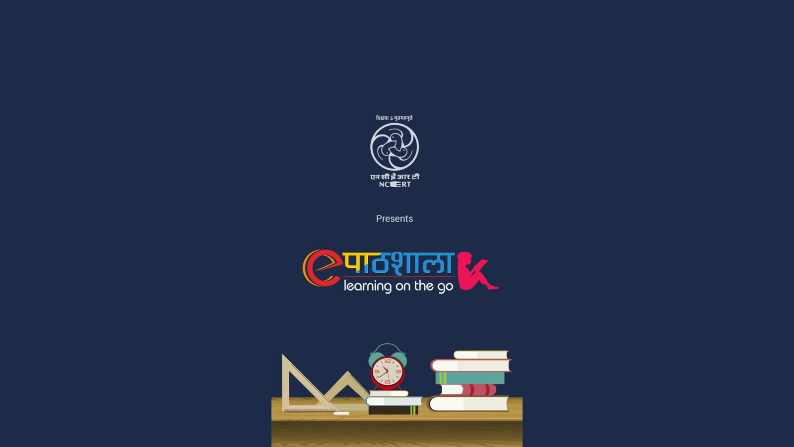 download official epathshala ncert android app