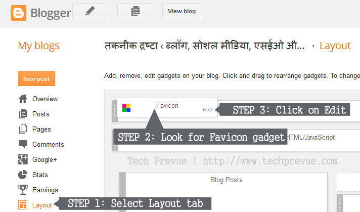 favicon-for-blogger