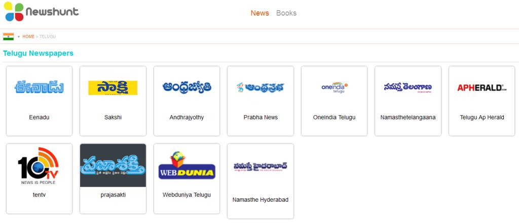 DailyHunt Telugu News