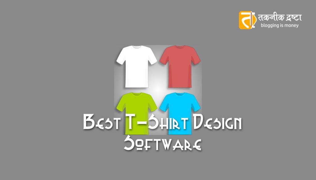 Best T Shirt Design Software Tool Providers List Of 10