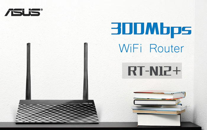 A Trendsetter Asus Rt N12 Wi Fi Router Review