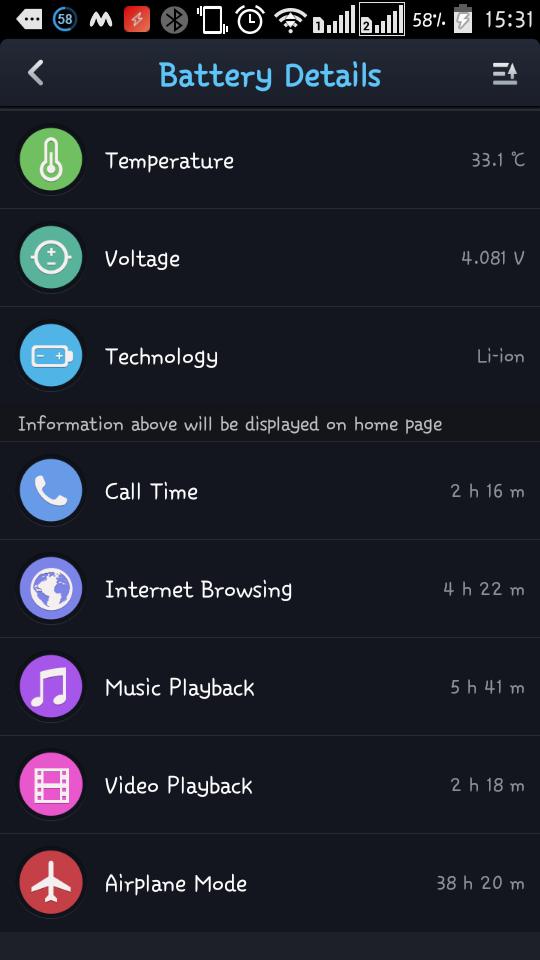 du battery details