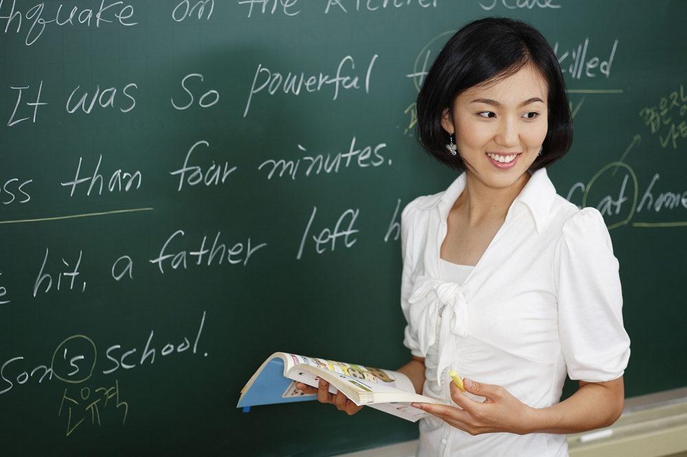 Qualities of Online English Teacher