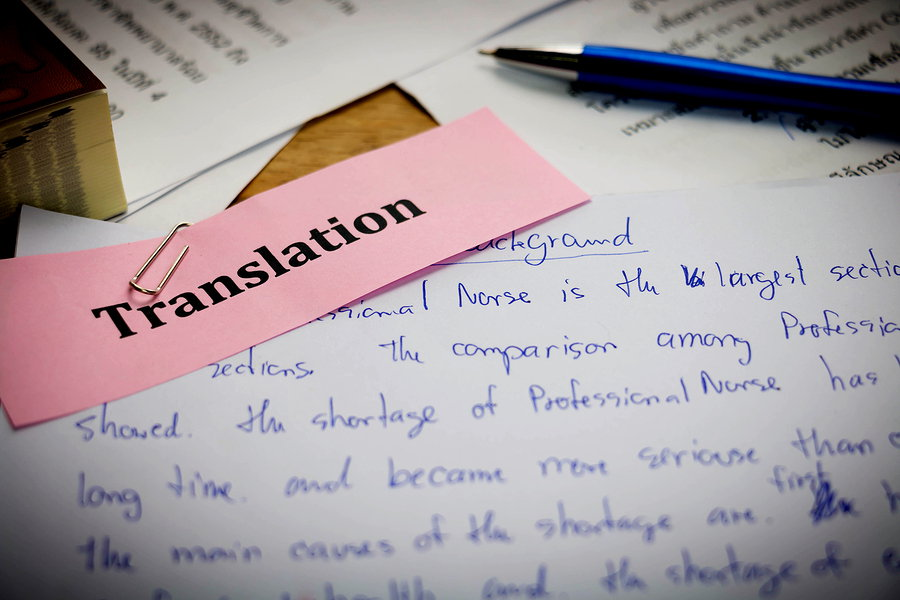 Translation Management System