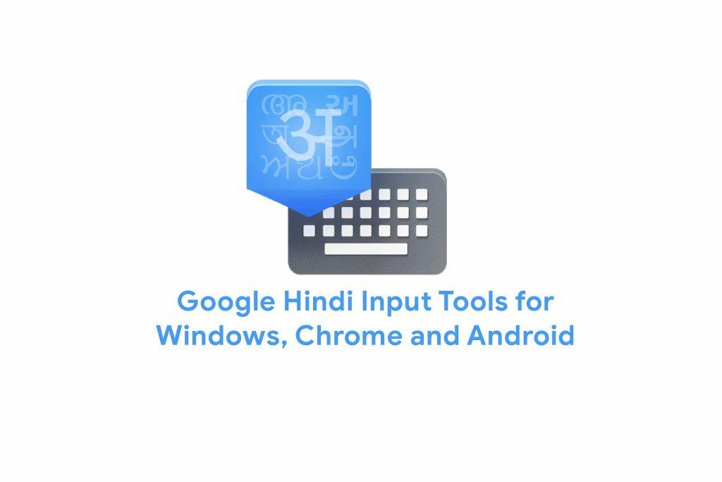 Google Hindi Keyboard or Google Hindi Input Tool for Online and Offline Installer