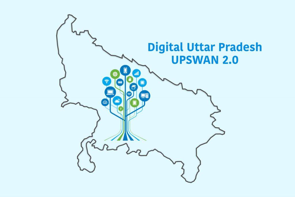 Digital Uttar Pradesh UPSWAN 2.0