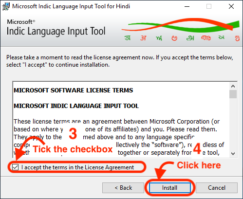Microsoft ILIT License Terms Agreement