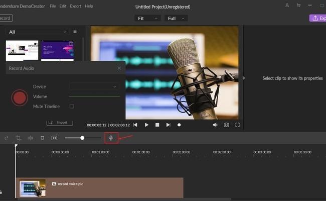 Wondershare DemoCreator voice over