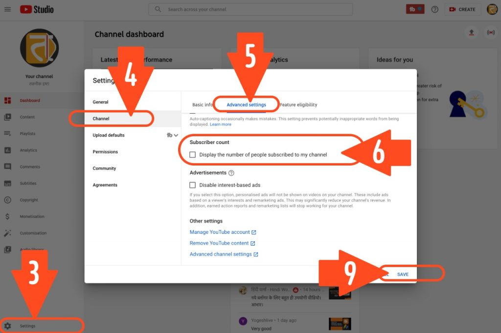 How to hide subscriber count on YouTube
